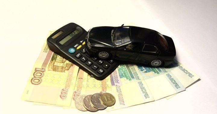 自動車保険見積もり
