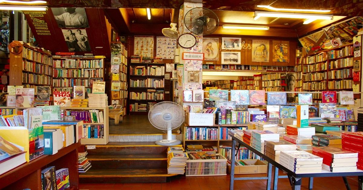 ハピタス堂書店イメージ
